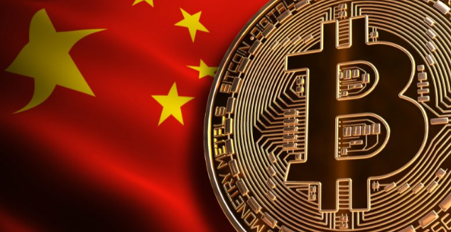 La Chine ne veut plus interdire le minage de Bitcoin